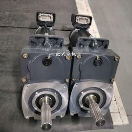 0.75kw欧式三合一减速电机 全系硬齿面减速器