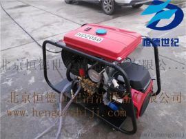 小区管道疏通机HD20/50高压水管道疏通机