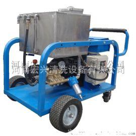 除油污清洗机 高压水油桶除漆清洗机电动