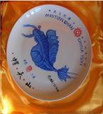 陶瓷紀念盤定做_聯誼會陶瓷紀念盤定製_景德鎮陶瓷紀念盤