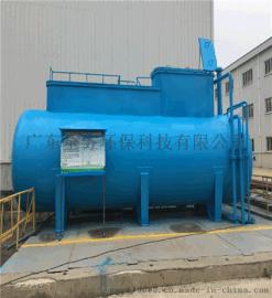 染料厂污水处理设备工艺  广东涂料厂自动化污水一体化设备