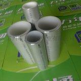 河北石家庄阻氧型铝合金衬塑PE-RT复合管厂家价格