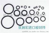 進口O型圈批發商-日本進口NOKO型圈P420 ID419.50*8.40