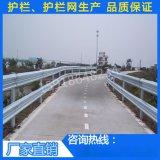 桂林景区波形防护栏/广西高速波形梁护栏/广西波形护栏