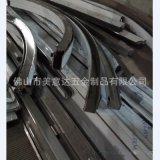 不鏽鋼蝕刻線條 鏡面不鏽鋼弧形線條 鈦金不鏽鋼包邊條  廠家定製
