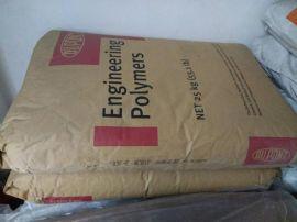 加13%玻纤增强PA66尼龙塑料71G13L高强度尼龙塑胶