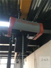科尼原装电动葫芦  销售,维修,保养服务