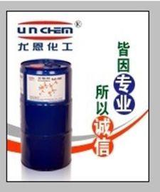 供应上海尤恩sac-100植绒浆催化剂