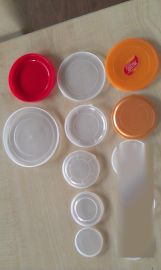 铁罐塑料防尘盖 撕拉盖 酱料盖