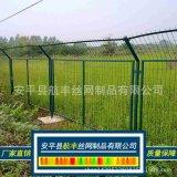 批发绿色铁丝护栏网 框架护栏网 厂区仓库隔离网 防腐不锈钢护栏