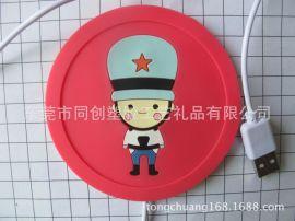 USB保温杯垫 创意卡通USB加热片软胶杯垫