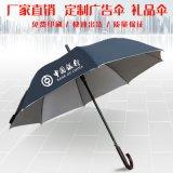 雨伞广告伞定制长柄伞创意礼品伞定做大伞面直杆伞专业印LOGO定制