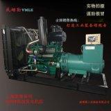 上海凱普600KW柴油發電機組 600千瓦常用發電機 廠家直銷 威姆勒