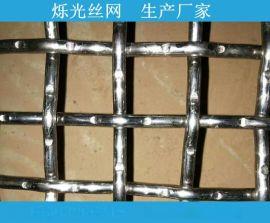 304軋花網 316L過濾軋花網平紋編織鐵絲網