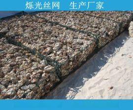 南宁水利水电工程用格宾石笼网 钢丝石笼网垫加固河底