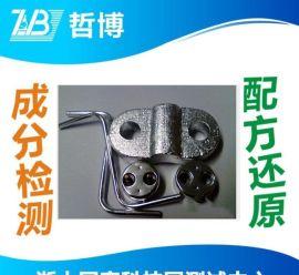 纯铝除油剂配方还原 高效光洁无损清洗剂