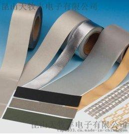 供应铝箔导电胶带(图)——昆山天牧丰电子有限公司产品