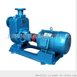 供应上海文都牌32ZX30.2-32型不锈钢自吸离心泵