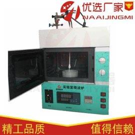 实验室微波炉、上海沃埃得实验室微波炉、实验室微波炉使用方法