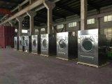 衣物烘乾機\洗衣房毛巾烘乾機哪個牌子好\價錢多少|