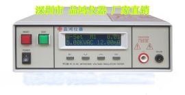 PH7110 交流耐压测试仪 深圳市品鸿科技有限公司