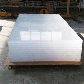 新涛 生产厂家高透明亚克力板 乳白色PMMA压克力板材 有机玻璃板材质