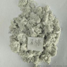 保温隔热防火材料石棉 矿物纤维石棉 石棉绒