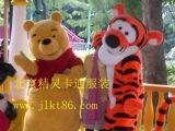 毛绒卡通跳跳虎维尼熊(32135)