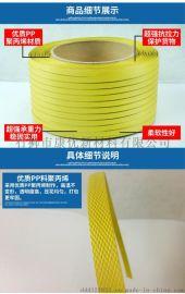 包装带PP手工打包带厂家批发塑料捆扎带
