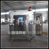 液氮速冻机 食品速冻柜  水饺面食海鲜低温速冻制冷设备 宏科定制
