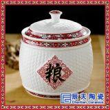 景德鎮陶瓷米缸儲米箱防蟲油缸裝米桶米罐8kg16kg25kg帶蓋家用