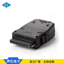 供應SANYO 4900-18P手機轉接頭