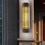 【仿云石壁灯】价格,厂家,图片,中山市森隆堡灯灯饰