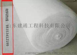 国标  聚酯  长丝土工布