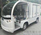 山東臨沂威海小型電動送餐車廠家,棗莊濱州電動送餐車價格