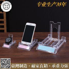 S3-5寸 平板电脑支架  懒人手机支架 小号手机支架