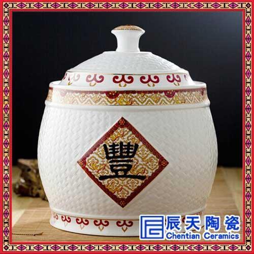 景德镇陶瓷米缸储米箱带盖密封防虫防潮装米桶厨房面粉缸