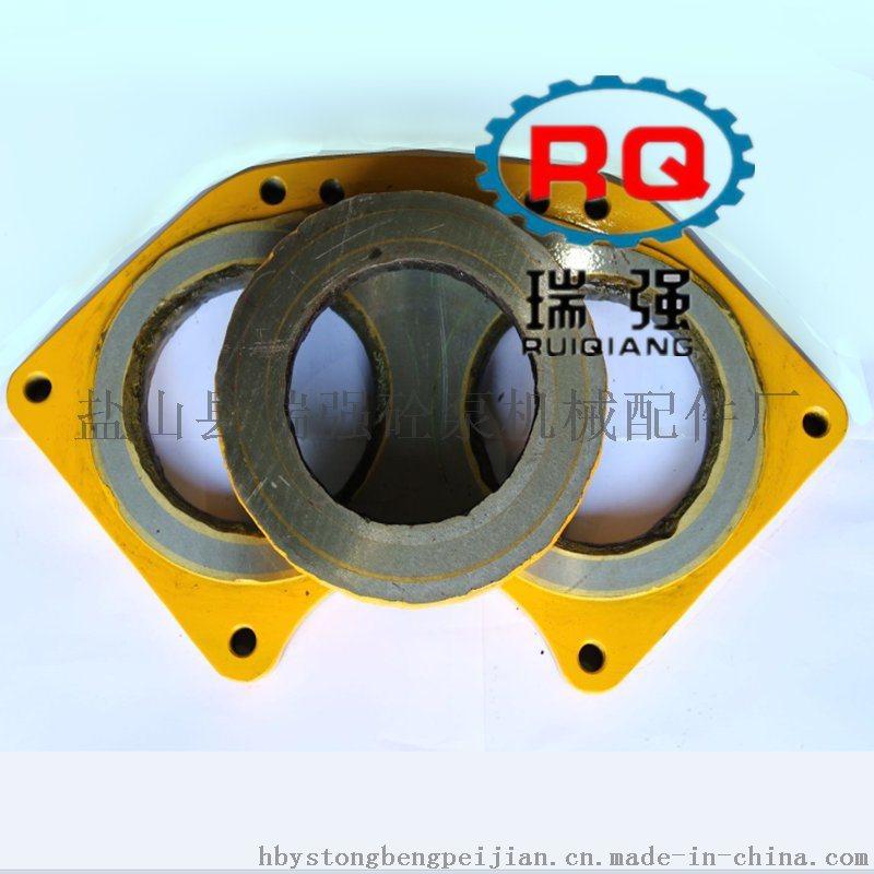 廠家直銷小型泵車配件砂漿泵細石泵佳樂泵眼鏡板切割環