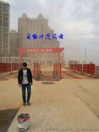 建筑工地自动洗车机、南京工地洗车槽-厂家