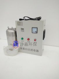 WTS-2A臭氧发生器