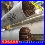 现货环保C5191磷青铜棒-耐磨零件8mm磷铜棒价格