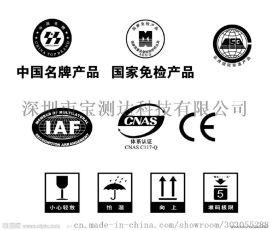 EN13138充气类测试认证刘先生15875583798