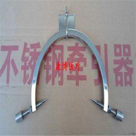 医用不锈钢颅骨牵引弓(半圆形)