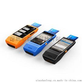 5.5寸安卓手持机支持3G 二维