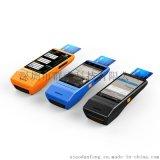 5.5寸安卓手持機支持3G 二維