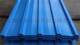 大同市寶鋼彩鋼瓦海藍色_大同寶鋼彩鋼瓦代理商