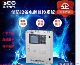 GW-DJ800/1AVI/2P电压信号传感器厂家