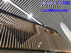 碳铝方通 86x25铝方管型材 铝方通墙面型材 幕墙铝方通安装效果图