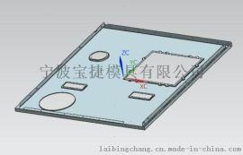 家电集成灶 侧板 机械手 多工位传递工程模 6工序 400T 不锈钢