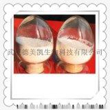 真品MK-677(Ibutamoren)原料粉SARMS源頭廠家直銷